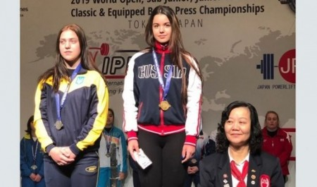 Архангелогородка взяла золото на чемпионате мира по пауэрлифтингу