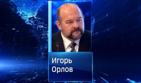 Губернатор Игорь Орлов поздравил выпускников региона спраздником последнего звонка