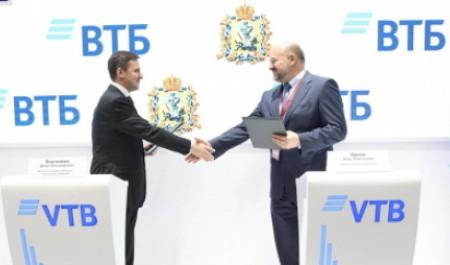 ПМЭФ–2019: Архангельская область и ВТБ подписали соглашение о сотрудничестве