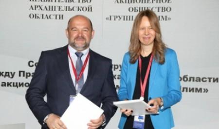 ПМЭФ–2019: в Архангельской области построят новый ледовый дворец