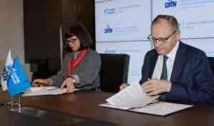 Научно-технический центр «Газпром нефти» иСАФУ будут развивать новое научное направление поизучению углеводородов