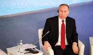 Шиес попал в топ самых популярных вопросов Путину
