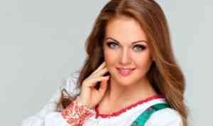 Марина Девятова выступит в Архангельске на праздничном концерте в День России