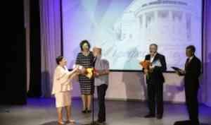 ВСАФУ подвели итоги конкурса «Профессор года— 2019»