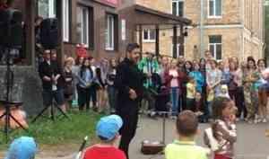 До старта юбилейного Фестиваля уличных театров осталось две недели