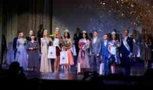 ВСАФУ прошло финальное шоу конкурсов «Краса Арктики— 2019» и«Мистер Студенчество САФУ— 2019»