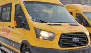 34 специализированных автобуса получат школы Поморья в 2019 году