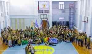 Проект Штаба студенческих отрядов САФУ получил грантовую поддержку Росмолодежи