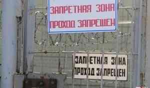 В Архангельске дело экс-осужденного, три дня избивавшего свою девушку в прошлом мае, передано в суд
