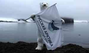Нацпарк «Русская Арктика» отмечает 10 лет со дня создания