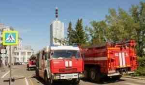 Сотрудников УМВД эвакуировали из-за пожарной тревоги