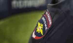 «Угрожали расправой»: четверых полицейских из Плесецка подозревают в избиении задержанного