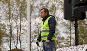 На жителя Плесецка завели дело после заявления депутата, посчитавшего его публикацию в сети фейком