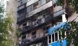 Четыре балкона полыхали пламенем в девятиэтажке на окраине Архангельска