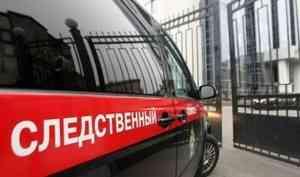 В Архангельской области 4 полицейских подозревают в избиении задержанного