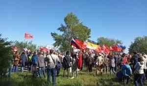 Шиес — наша боль: В Северодвинске проходит митинг против московского мусора