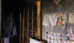 Семье погорельцев из архангельской многоэтажки срочно нужна помощь