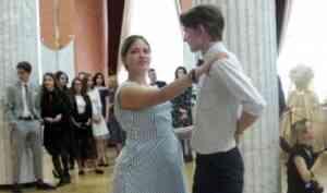 Студенты САФУ собрали 55 тысяч рублей для детской областной больницы