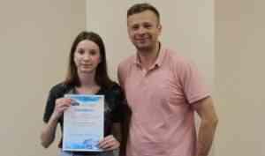 Студенты-рекламисты получили специальные стипендии