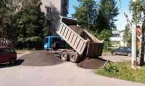 ОНФ советует властям Архангельска применять гранулят для отсыпки дорог на окраинах