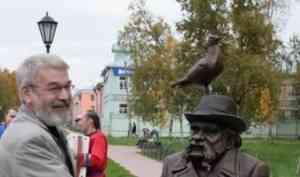 Памятник Степану Писахову уберут с Чумбаровки в Архангельске