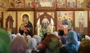 Митрополит Даниил: Святой Дух животворит каждого христианина