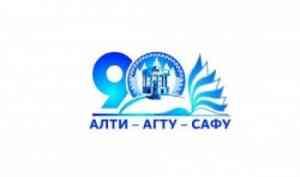 Ассоциация выпускников САФУ готовится кпразднованию 90-летия высшего образования нароссийском Севере