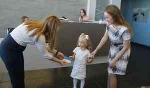 «Аквилон Инвест» подвел итоги детского конкурса «Нарисуй наш дом»