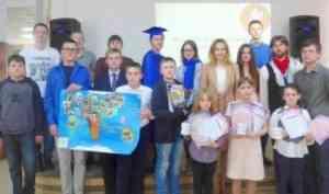 Юные археологи и историки отметили выпускной школы «Клио»