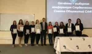 Студенческий совет общежитий возглавила Валерия Сорвачева