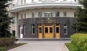 Команда губернатора Архангельской области усилится «приоритетными» должностями