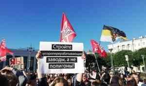 «Их уничтожают ради денег»: в Петербурге прошел митинг солидарности с противниками полигона на Шиесе