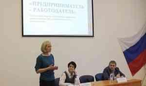 Подведены итоги обучающего семинара для представителей бизнеса в Архангельске