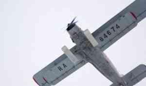 Нацпарк «Онежское Поморье» разыскивает волонтёров для участия в «воздушном» проекте
