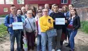 «143 семьи без квартир»: дольщики «Седьмого неба» просят Путина о помощи. И готовятся к митингу
