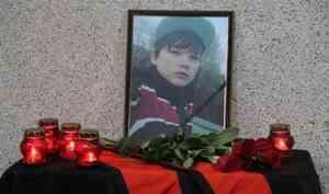 Суд пересмотрит наказание северодвинцу, ударившему гантелей Ивана Крапивина и напавшему на его мать