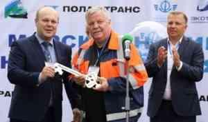 В столице Поморья открыли регулярную морскую навигацию между портами Архангельска и Нарьян-Мара
