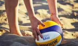 В Архангельске стартует шестой сезон Кубка РВА по пляжному волейболу