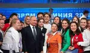 Готовился до поздней ночи: Владимир Путин ответит на вопросы россиян