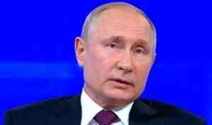 Как прошла «Прямая линия с Владимиром Путиным»