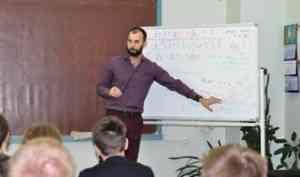 Чемпион мира по математике приехал в Архангельск для занятий со школьниками «Созвездия»