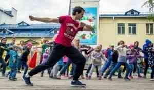 Самый теплый день на неделе в «Соломбале – Арт» посвятят молодежи