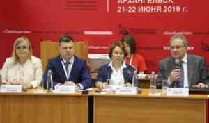 Участники форума «Сообщество» в Архангельске обсудили обеспечение экологических прав граждан