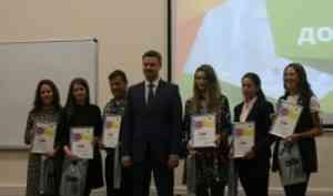 В САФУ наградили лучших выпускников 2019 года