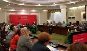 Без доски, трески и Беломорья: в Архангельске общественники из Москвы искали бренды