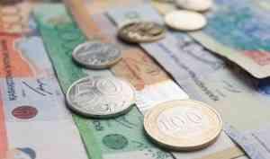Как найти лучший обменный пункт валют в Астане