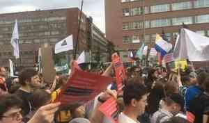 «Они стоят за своих детей»: активисты рассказали о проблеме Шиеса на митинге в Москве