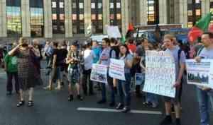 Тема Шиеса прозвучала на многотысячном митинге в центре Москвы