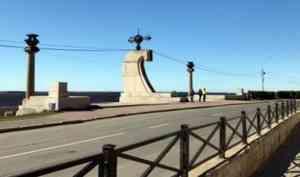 Архангельская область вошла в ТОП регионов свободных от наркотиков