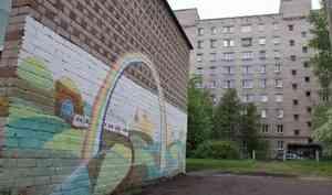 Отставить тазики: переносится отключение горячей воды в Привокзальном районе Архангельска